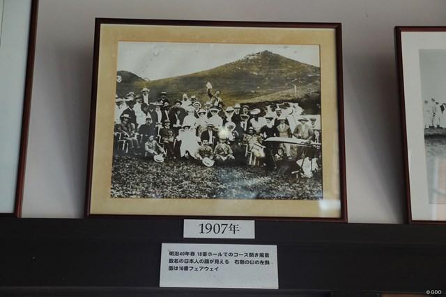 神戸ゴルフ倶楽部のクラブハウスには創成期のメンバーの写真が