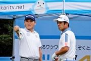 2019年 ひかりTV 4K・FUNAI ダブルスゴルフ選手権 丸山茂樹(左)&伊澤利光