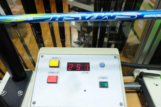 振動数が251cpm。ガラスコーティングの影響かも知れないが数値よりも少し硬く感じる