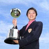 木村太一が初優勝を遂げた(提供:日本ゴルフ協会) 2019年 日本アマチュア選手権 木村太一