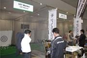 イベントが盛りだくさん!第44回ジャパンゴルフフェアが開催 NO.5