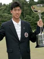 伊藤涼太を破り、日本アマのタイトルを獲得した韓国の李東桓 2004年 伊藤涼太は惜しくも最年少優勝ならず 勝ったのは韓国の李東桓