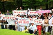 2019年 センチュリー21レディスゴルフトーナメント 最終日 青木瀬令奈