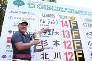 2019年 TIチャレンジ in 東条の森  最終日 ハム・ジョンウ