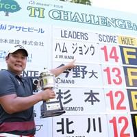 逆転でAbemaTVツアー初優勝を挙げたハム・ジョンウ(※JGTO提供) 2019年 TIチャレンジ in 東条の森  最終日 ハム・ジョンウ