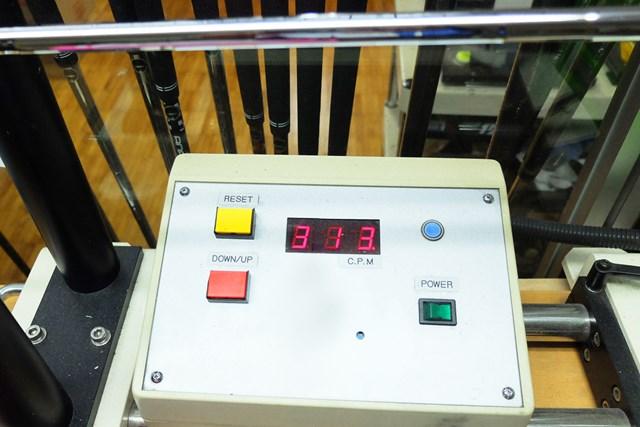 純正シャフトは軽量タイプの「NSプロ 950GH HT」、シャフトの硬さを表す振動数は313cpm