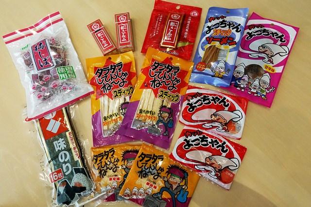 渋野日向子が食べていた駄菓子を買い集めてみた