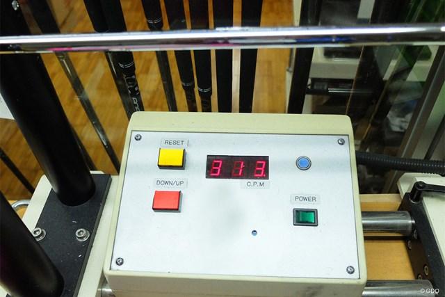 試打クラブには「NSプロ モーダス3 ツアー105」が装着されており振動数は313cpm