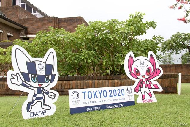 ミライトワ&ソメイティ 会場には東京五輪マスコットの「ミライトワ」と「ソメイティ」が登場