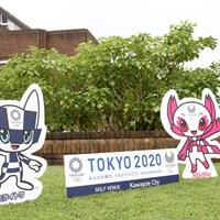会場には東京五輪マスコットの「ミライトワ」と「ソメイティ」が登場 ミライトワ&ソメイティ