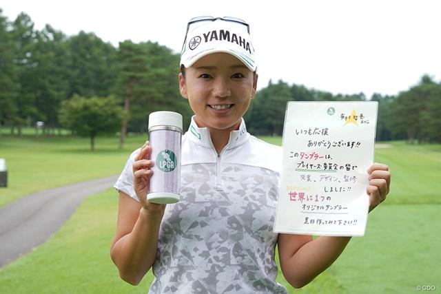 2019年 NEC軽井沢72ゴルフトーナメント 事前 有村智恵 新グッズへの思いを語った有村智恵