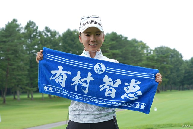 2019年 NEC軽井沢72ゴルフトーナメント 事前 有村智恵 今週、渋野日向子バージョンも発売予定の名前入りタオル