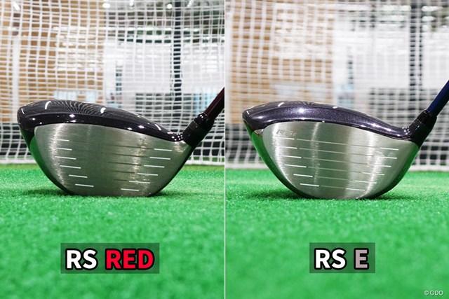 「RS RED」のほうが少しシャロー(上下の厚みが薄い)