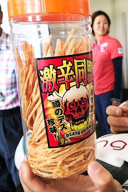 渋野日向子がラウンド中に食べていた新たな駄菓子