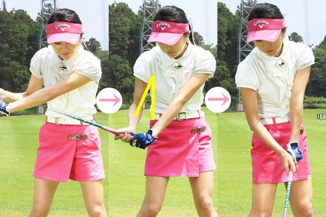 右肩がやや前方(ボール方向)に被ってくるイメージ
