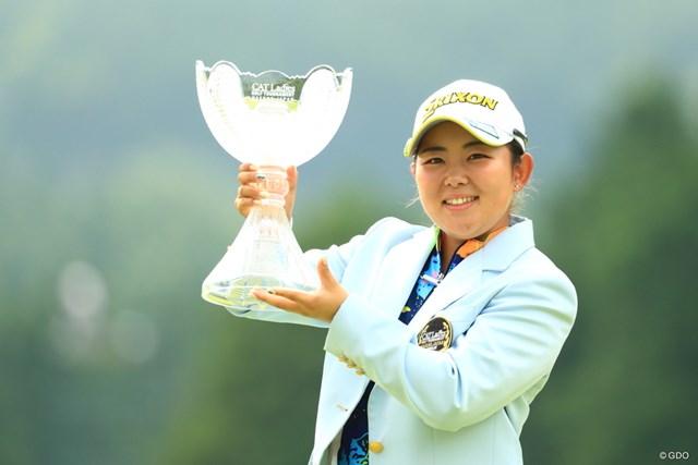 うれしい初優勝を飾った浅井咲希