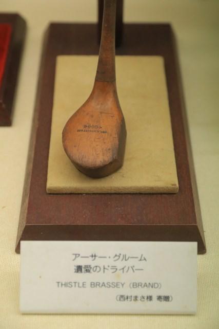JGAゴルフミュージアム アーサー・グルームのドライバー 神戸ゴルフ倶楽部をつくったアーサー・グルーム氏のドライバー