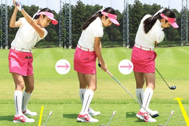 両足を結んだ線と平行にヘッドを動かす意識