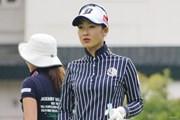 2019年 ニトリレディスゴルフトーナメント 事前 松田鈴英