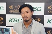 2019年 RIZAP KBCオーガスタゴルフトーナメント 事前 小平智