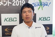 2019年 RIZAP KBCオーガスタゴルフトーナメント 事前 出水田大二郎