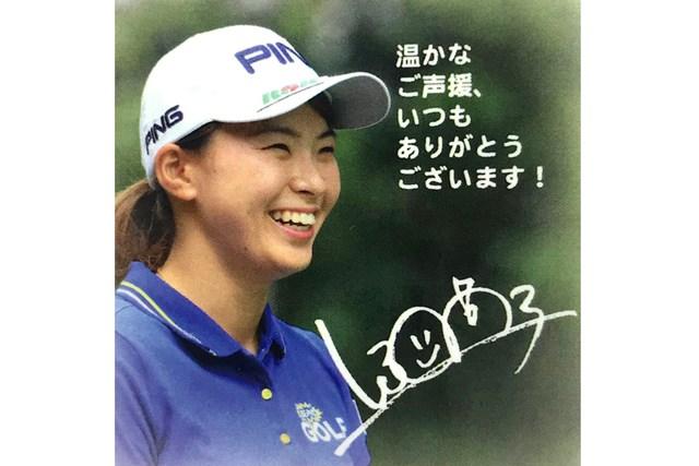 初日からファンに配布された渋野日向子のサイン入りステッカー
