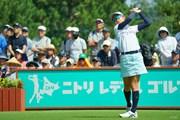 2019年 ニトリレディスゴルフトーナメント 2日目 安田祐香