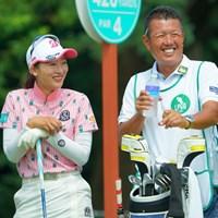 今週は清水さんとのコンビです。 2019年 ニトリレディスゴルフトーナメント 2日目 松田鈴英
