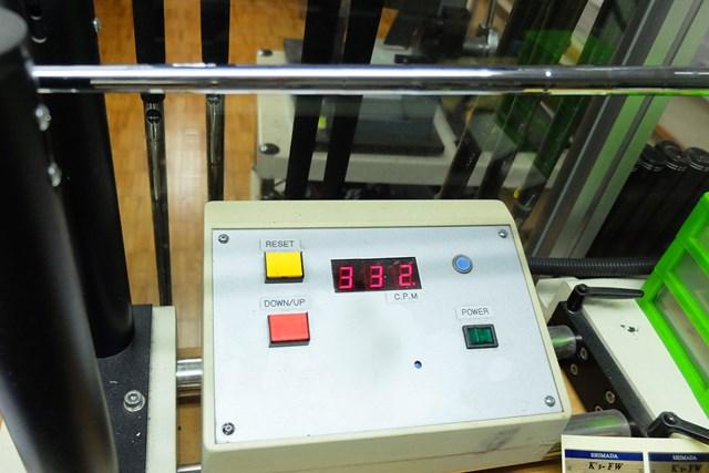 硬さSの振動数は332cpmとかなり硬めで、骨太なフレックス設定となっている