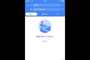韓国 グーグルマップ