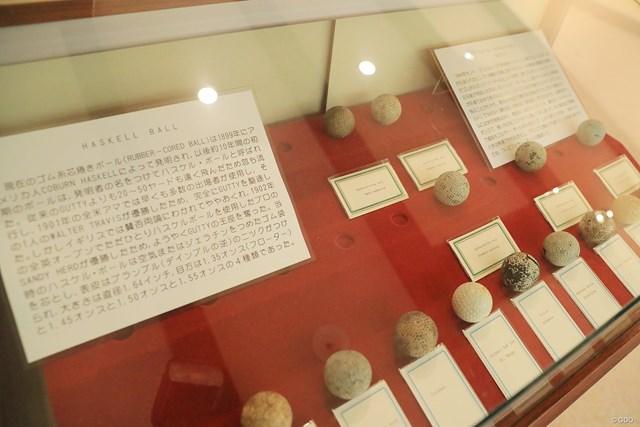 1899年に発明された糸巻きボールはハスケルボールとして知られていた