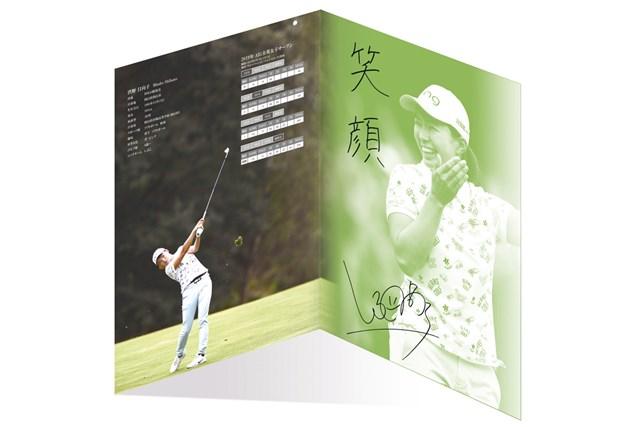 9月10日から発売が開始される渋野日向子の記念フレーム切手セット ※イメージ画像/株式会社エンスカイ