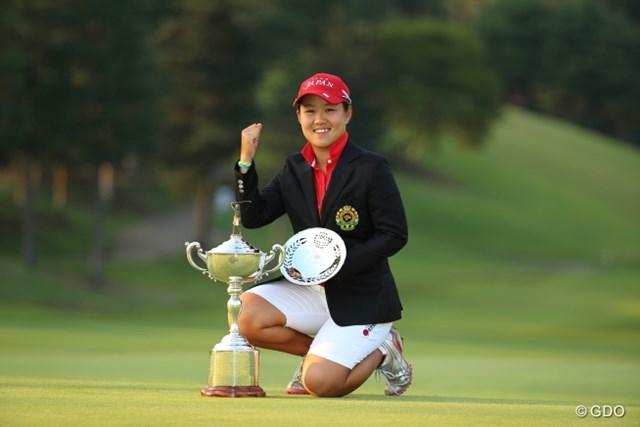 2016年「日本女子オープン」を制した畑岡奈紗。アマチュア初の快挙となった