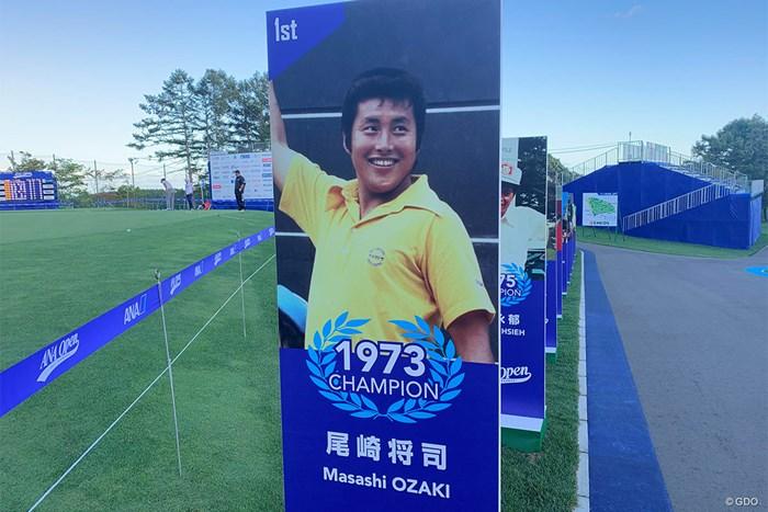 1973年の第1回大会を制した尾崎将司の看板 2019年 ANAオープンゴルフトーナメント 初日 尾崎将司