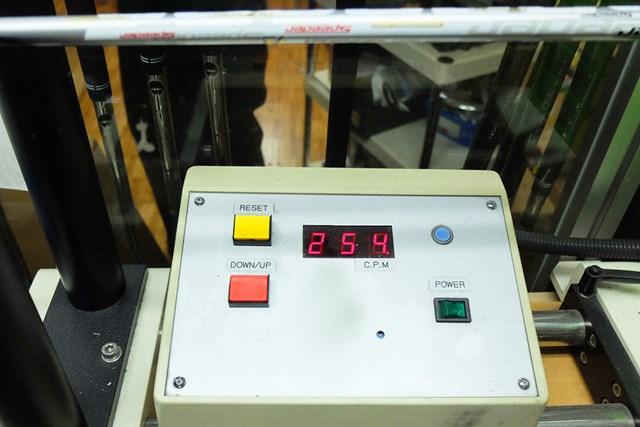 振動数は254cpmとわずかに硬めの設定
