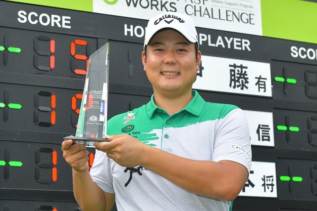 2試合連続優勝を果たしたハム・ジョンウ(提供:大会広報)