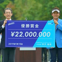 賞金王も見えてきた。 2019年 ANAオープンゴルフトーナメント 最終日 浅地洋佑