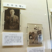 大谷光明さんはJGAでルール委員長を務めたあと会長に JGAゴルフミュージアム 大谷光明