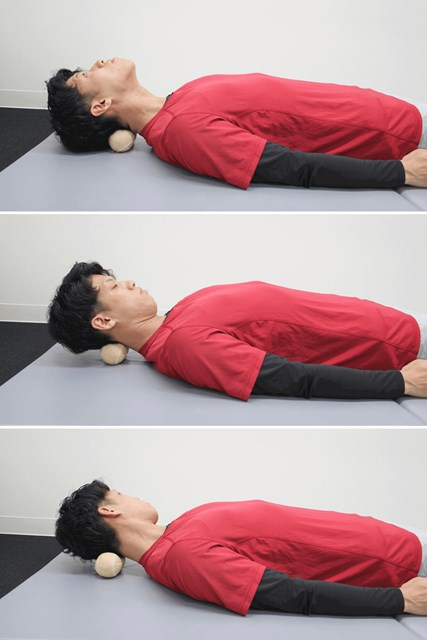 色々な方向にゆっくりと、頭の重さで刺激をしてください