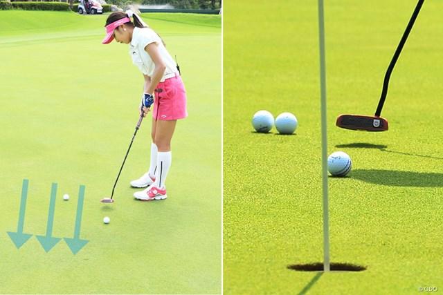 朝の練習グリーンで下りパットを練習するべき理由 野田すみれ 2mほどの下りパットを反復して練習する