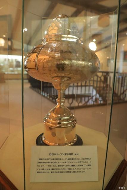 JGAゴルフミュージアム-旧日本オープン優勝トロフィ 戦前の日本オープンの優勝トロフィのレプリカ