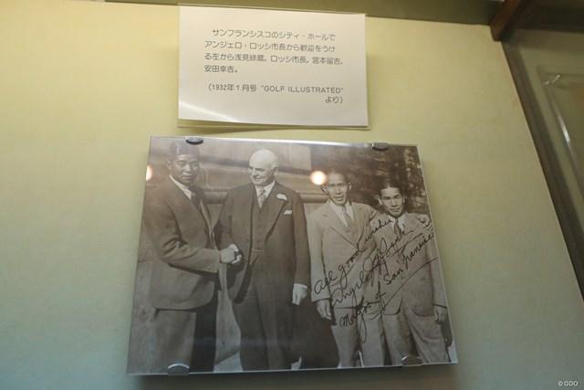 JGAゴルフミュージアム 浅見緑蔵 宮本留吉 安田幸吉 サンフランシスコを訪れた際の(左から)浅見緑蔵、ロッシ市長、宮本留吉、安田幸吉。当時のプロゴルファーは船で米国に渡って転戦した