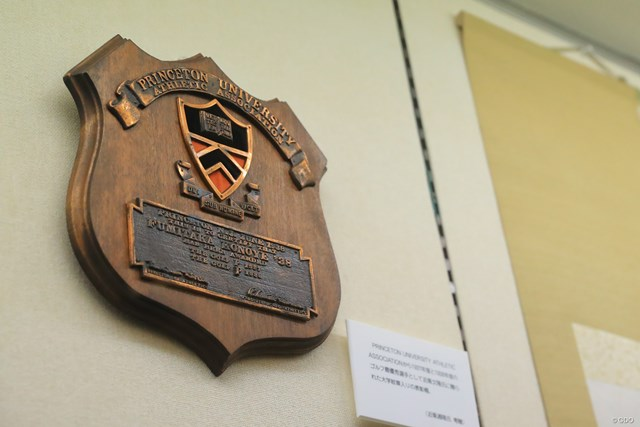 プリンストン大から近衛文隆に贈られた盾