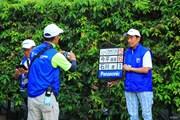 2019年 パナソニックオープンゴルフチャンピオンシップ 初日 ボランティアスタッフ