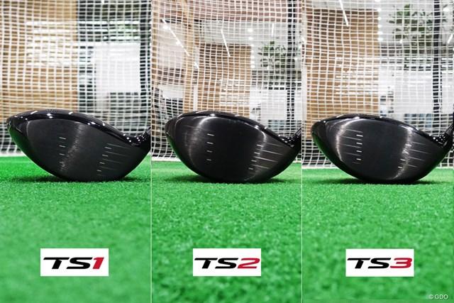 タイトリスト TS1 ドライバー/ヘッドスピード別試打 トウ側の尖り感が一番鋭いのが「TS1」