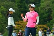 2019年 ミヤギテレビ杯ダンロップ女子オープン 2日目 比嘉真美子