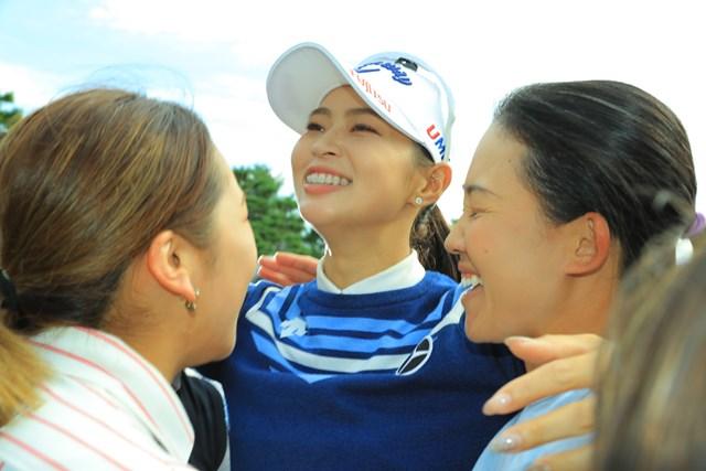 グリーンサイドで待ち受けた女子プロ達と抱き合って喜び爆発!