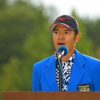 優勝スピーチで感謝の気持ちを伝える武藤プロ 2019年 パナソニックオープンゴルフチャンピオンシップ 最終日 武藤俊憲