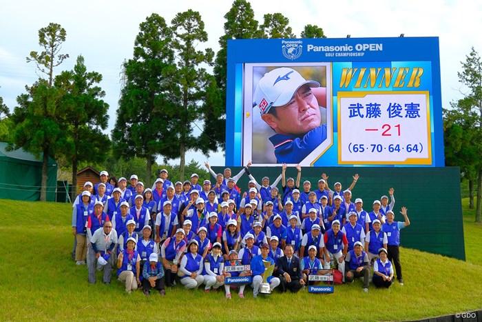 ボランティアさんもお疲れ様でした! 2019年 パナソニックオープンゴルフチャンピオンシップ 最終日 武藤俊憲