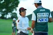 2019年 日本女子オープンゴルフ選手権 2日目 下川めぐみ